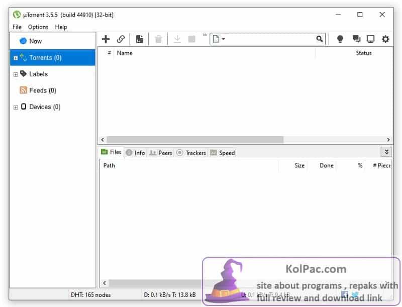 µTorrent Download