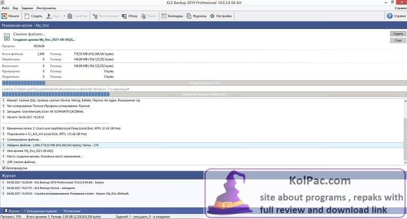 KLS Backup Professional settings