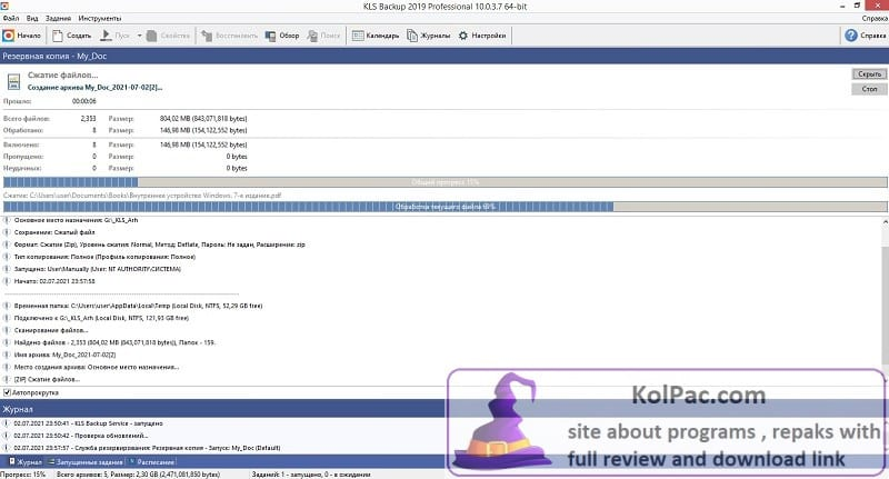 KLS Backup Professional download