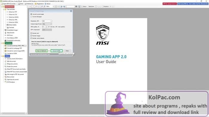 ByteScout PDF Multitool Business settings