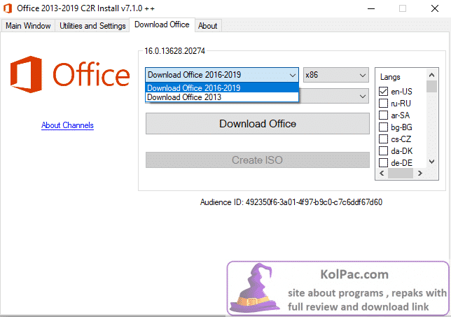about Office 2013-2021